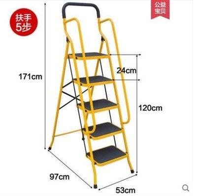 家用摺疊伸縮梯扶手四步五步梯加厚寬踏板人字梯閣樓梯