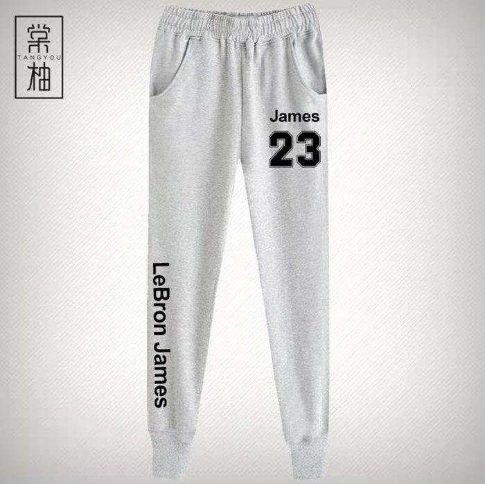 💖詹皇LeBron James詹姆士運動籃球長褲💖NBA球衣湖人隊Adidas愛迪達健身訓練慢跑縮口純棉褲子男458