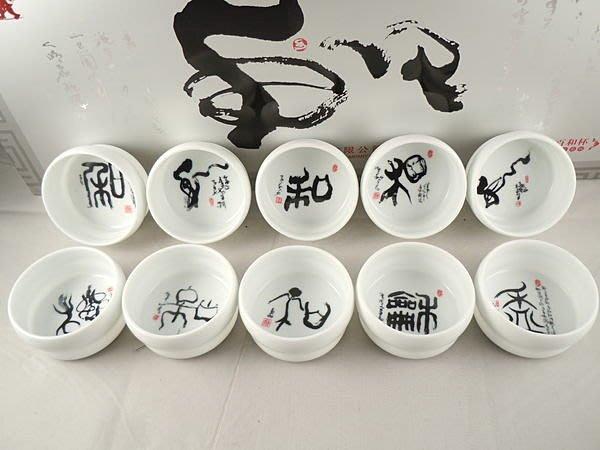 K㊣軒凌茶苑㊣-B408-瀾滄古茶2012年和字杯套組