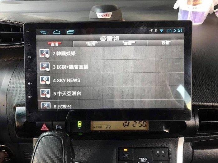 大新竹【阿勇的店】汽車影音 TOYOTA WISH 安卓機 台灣設計組裝 系統穩定順暢 多媒體影音系統 超大螢幕