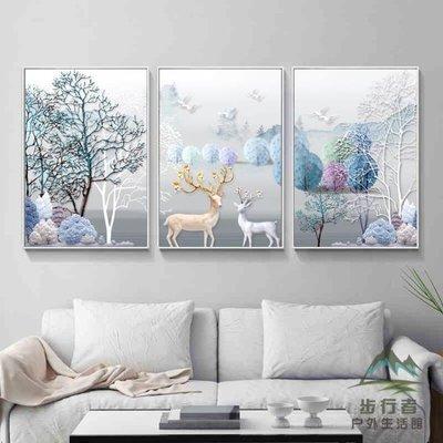 【蘑菇小隊】十字繡線繡客廳大幅發財麋鹿歐式三聯畫刺繡-MG54536