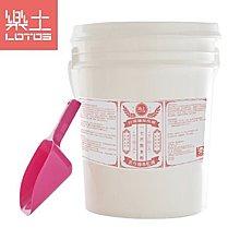 【樂土DIY】【水泥砂漿防水添加劑】一七六樂土多效能防水粉12公斤