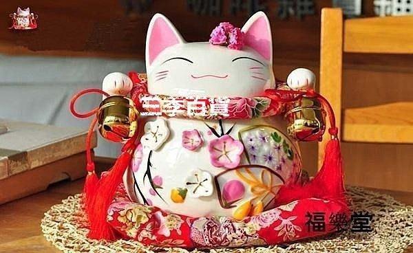 三季日本富貴花季招財貓 儲蓄罐存錢罐陶瓷結婚擺件 大號開業禮品 開運招財貓收藏 擺件送禮❖454