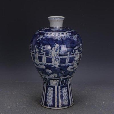 【三顧茅廬 】大明嘉靖青花留白人物紋梅瓶 出土古瓷器手工瓷古玩收藏擺件