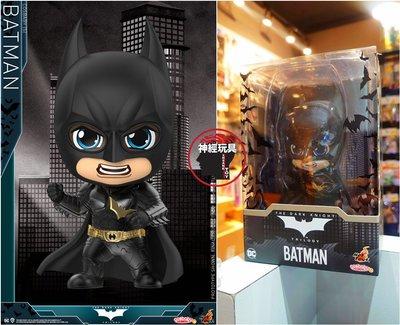 【神經玩具】現貨 HOT TOYS COSBABY COSB721 黑暗騎士 蝙蝠俠 Q版公仔 DC