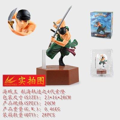 ❀Lexare❀海賊王 /航海王一番賞軌蹟之C賞6代 香吉士B賞4代 索隆 盒裝