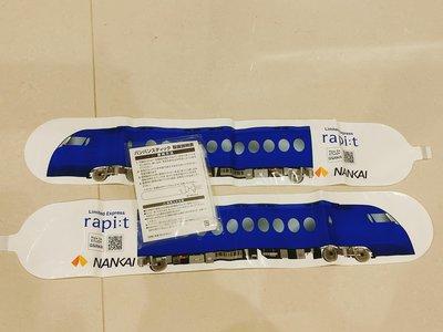 日本 nankai鐵道迷 充氣棒 加油棒  兩入一組 不拆售 火車頭造型