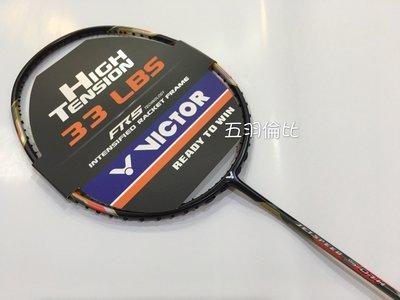 【五羽倫比】VICTOR 勝利 JETSPEED S JS-07H C黑 JS07H 羽球拍 JS07HC 耐高磅 新色