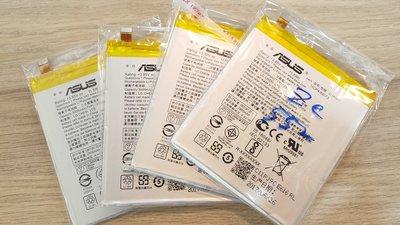 【台北維修】Asus Zenfone 3 ZE552KL 全新電池 維修完工價550元 全國最低價