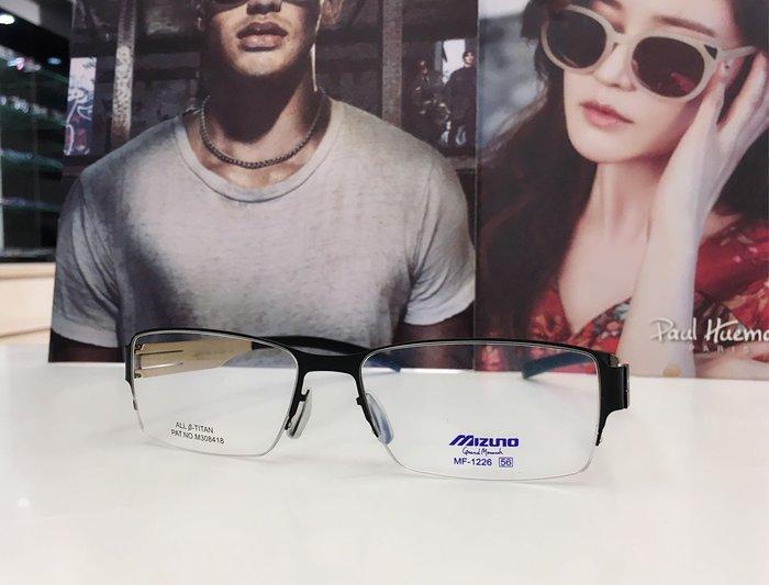 美津濃 MIZUNO 日本無螺絲設計 黑金雙色β鈦金屬半框眼鏡  媲美ic!berlin超輕量設計 配戴舒適無負擔 1226