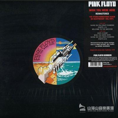 【黑膠唱片LP】願你在此 Wish You Were Here / 平克佛洛伊德 Pink Floyd