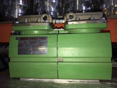 ULVAC SINKU KIKO Diaphragm Dry Vacuum Pump DA-120D