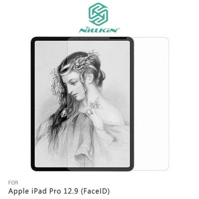 *Phone寶*NILLKIN Apple iPad Pro12.9 (FaceID) AR畫紙膜 螢幕保護貼 日本PT