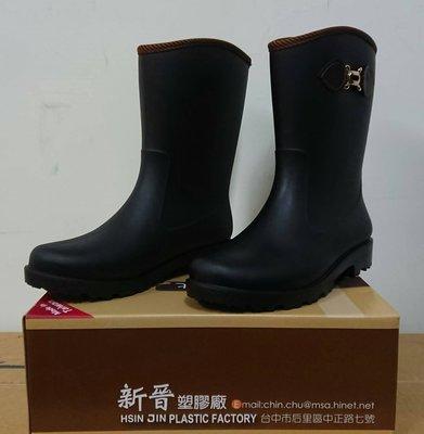 台灣製造 新晉雨靴 雨鞋 防水 馬靴 中筒 269 黑色 22~25CM