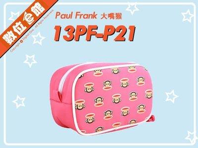 數位e館 分期 免運 公司貨 Paul Frank 大嘴猴 P21-2 絢麗輕巧包 相機包 粉紅色 小型相機 DC