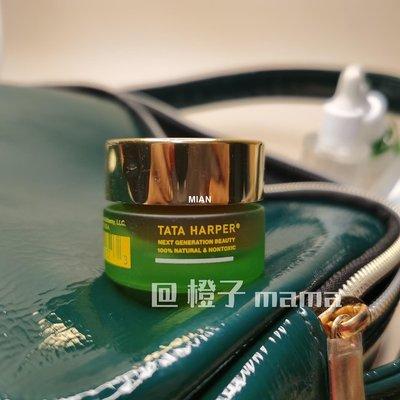 MIAN正韩~絲芙蘭禮包拆出Tata Harper resurfacing mask煥膚面膜7.5ml小樣