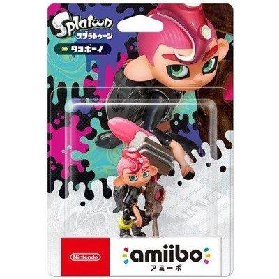 【飛鴻數位】Amiibo NFC Switch NS 漆彈大作戰2 粉色 章魚男孩 『光華商場自取』