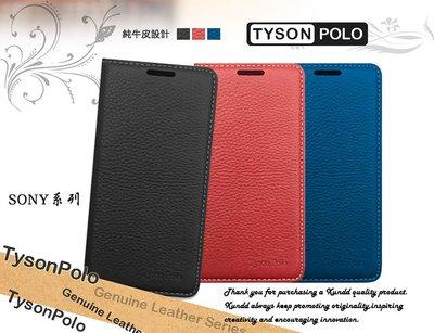 【真皮隱扣側翻皮套】SONY Xperia 5 J9210 牛皮書本套 POLO 掀蓋皮套 保護套 手機殼