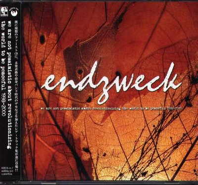 K - Endzweck - We Are Not Pessimistic to Rev - 日版 NEW
