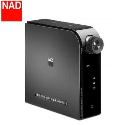 【 展示出清】NAD D3020 藍芽 綜合 擴大機 多機一體萬用音響主機 USB DAC 耳機擴大機 公司貨