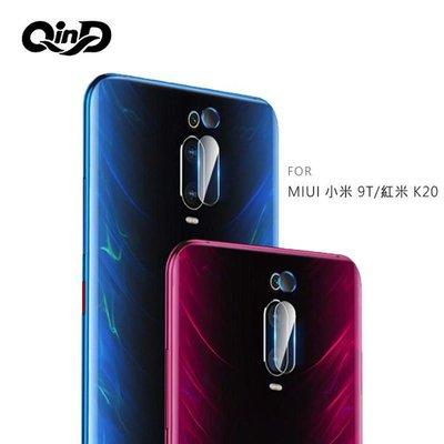 【愛瘋潮】QinD MIUI 小米 9T/紅米 K20 鏡頭玻璃貼(兩片裝) 鏡頭保護貼 硬度9H