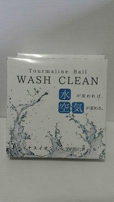 日本 光申WASH CLEAN淨水片(新包裝)~3片優惠區~現貨