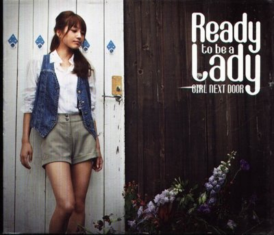 八八 - GIRL NEXT DOOR - Ready to be a lady - 日版