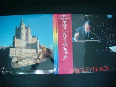 【柯南唱片】SELDOM IN STANLEY BLACK//探戈舞曲演奏//豪華精裝 >日版LP