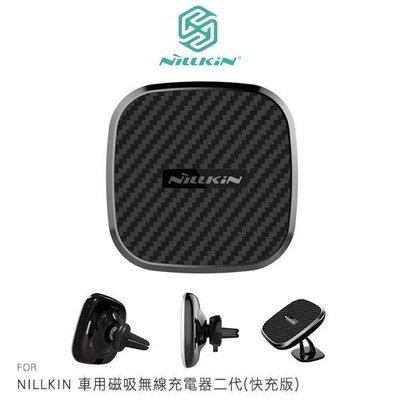 *phone寶*NILLKIN 車用磁吸無線充電器二代 快充版 無線充電+手機支架 無線充電座 無線充電板 無線充電盤