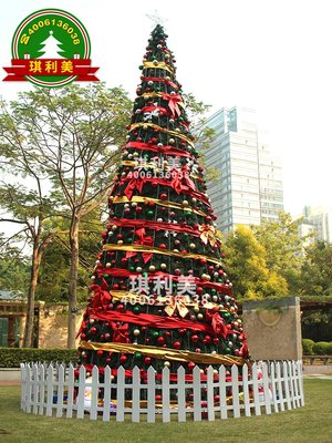 戶外大型聖誕框架聖誕樹鐵藝樹6米8米12米豪華裝飾品場景布置定制