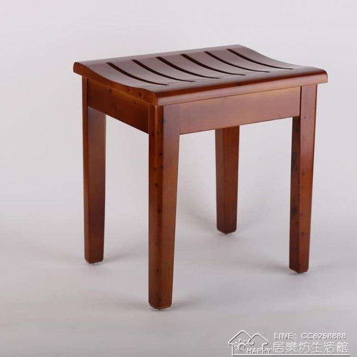 【瘋狂夏折扣】香柏木凳子足浴凳浴室凳淋浴房凳防腐凳弧形面化妝凳餐凳矮凳高凳