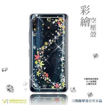 【WT 威騰國際】WT® ASUS ZF Max Pro M2 ZB631KL 施華洛世奇水晶 彩繪空壓殼 -【楓彩】