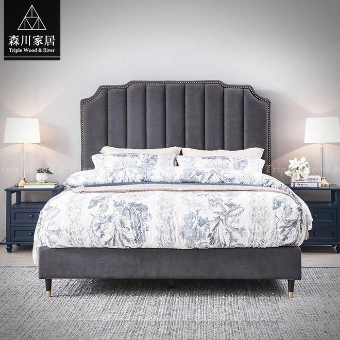 《森川家居》PBB-34BB16-現代輕奢設計絨布六呎雙人床架 軟床咖啡廳民宿/餐椅收納設計/美式LOFT品東西IKEA