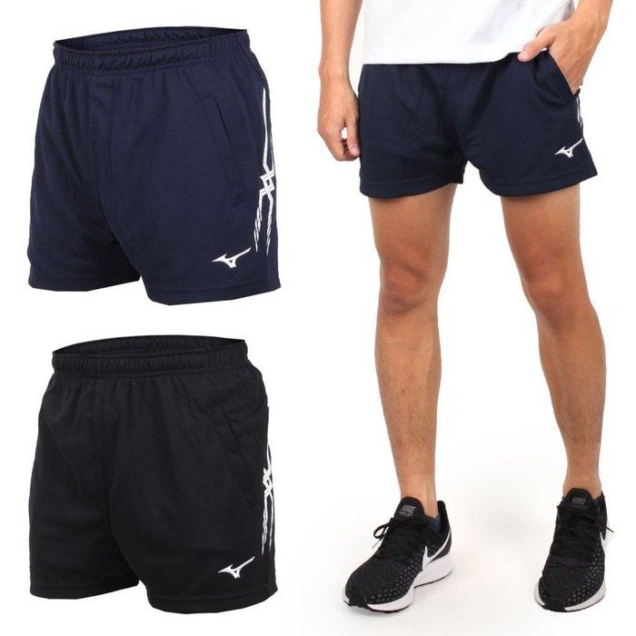 MIZUNO 男排球短褲 (免運 三分褲 訓練 運動短褲 美津濃【04351452】≡排汗專家≡