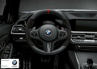 【樂駒】 BMW G20 G29 M Performance 方向盤 麂皮 Alcantara 原廠 Z4 操控 轉向