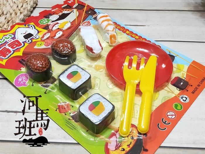 河馬班玩具- 家家酒~卡裝日本壽司食物套餐