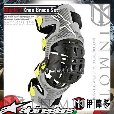 伊摩多※ALPINESTARS Bionic 7 KNEE Brace 機械腳組 護膝 加強防護 輕量化 護具 十字韌帶