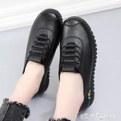 肯德基工作鞋女黑色皮鞋平底防滑媽媽鞋豆豆鞋單鞋軟底平跟上班鞋