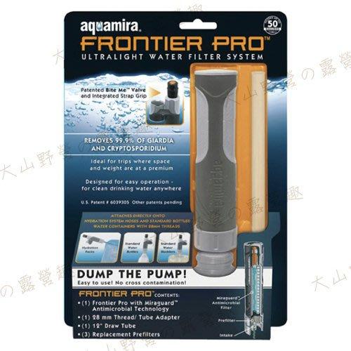 【大山野營】McNett 42105 輕量攜帶型多功能濾水吸管 濾水器