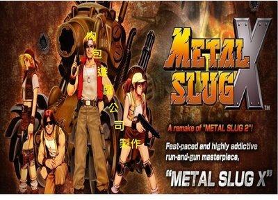 肉包遊戲 PC版 PC STEAM平台 越南大戰 X Metal Slug X
