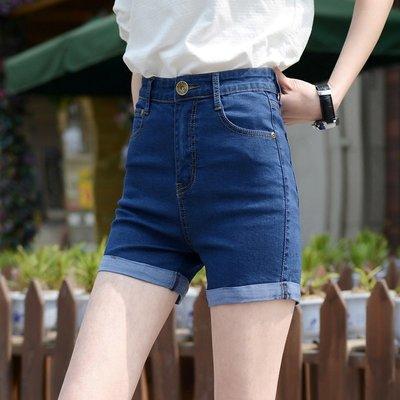 年中促銷【MOFE莫菲菲】短褲女夏季新款牛仔短褲薄款韓版高腰顯瘦卷邊大碼百搭褲兩件免運費