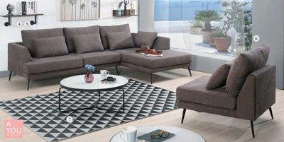 菲勒蒙L型沙發(正向)  (免運費)促銷價27000元【阿玉的家2020】
