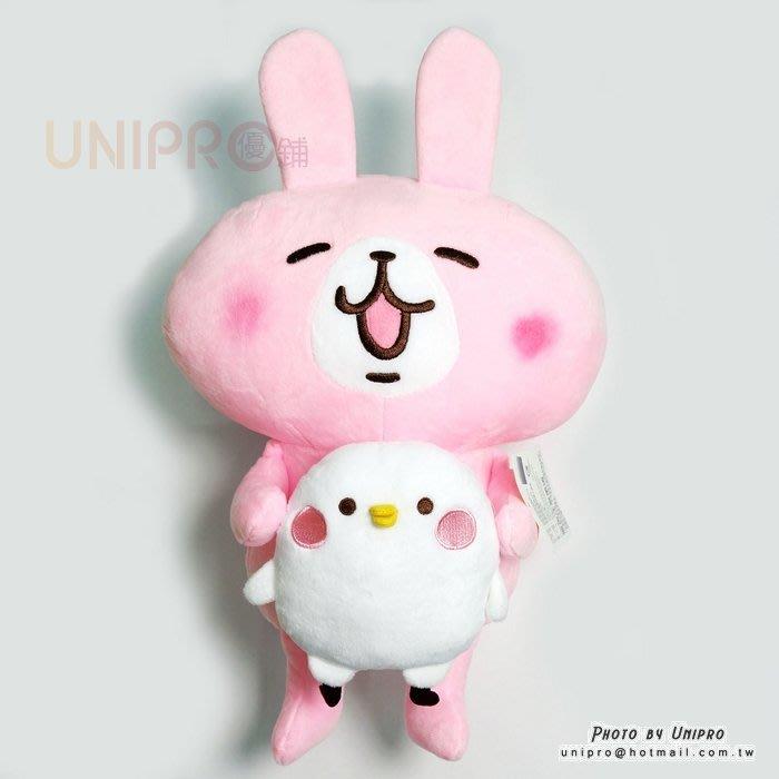 【UNIPRO】Kanahei 卡娜赫拉的小動物 粉紅兔兔 抱小雞 P助 相親相愛 38公分 絨毛玩偶 娃娃 三貝多正版