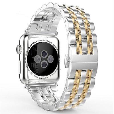 熱賣Apple Watch 12/3/4 浪琴蝴蝶扣七珠不鏽鋼商務錶帶 38 42 40 44MM 佩戴舒適 替換腕帶