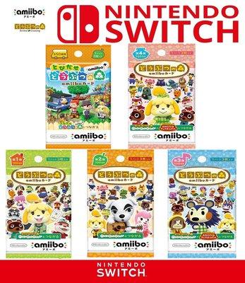 任天堂 switch amiibo 動物之森 卡片 どうぶつの森amiiboカード 動物森友會 amiibo 正版 卡片