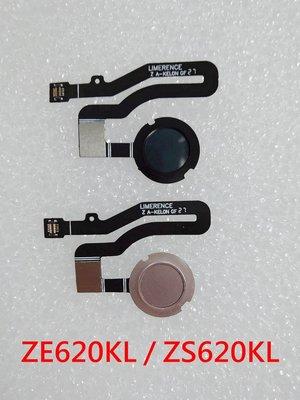 ASUS 華碩 ZenFone 5 ZE620KL X00QD 5Z ZS620KL Z01RD 指紋辨識 指紋排線
