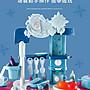FuNFang_現貨商品 冰雪奇緣系列兒童廚房家家酒拉桿箱 迪士尼 米妮 米老鼠