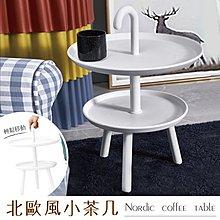 FDW【513AP】北歐風雙層質感茶几/小餐桌/邊桌/托盤/客廳邊角桌