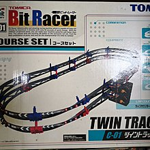 TOMY BIT Racer  Course Set Twin Track  C -01
