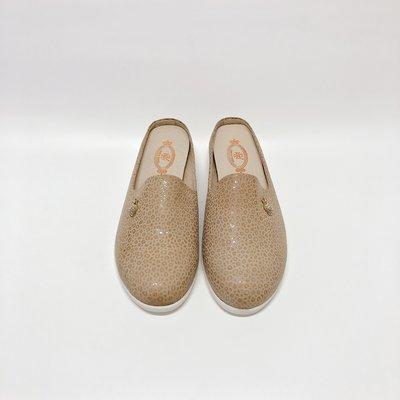 《福利品競標區》【L016 米色 US 5號 (22cm)】小皇冠亮鑽真皮亮面壓紋平底氣墊懶人鞋